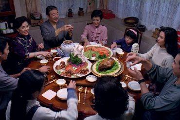 Eat Drink Man Woman (1994)   MGM