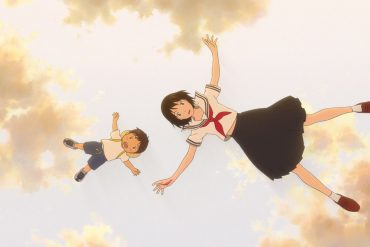 Mirai (2018) | Early Bird Pictures