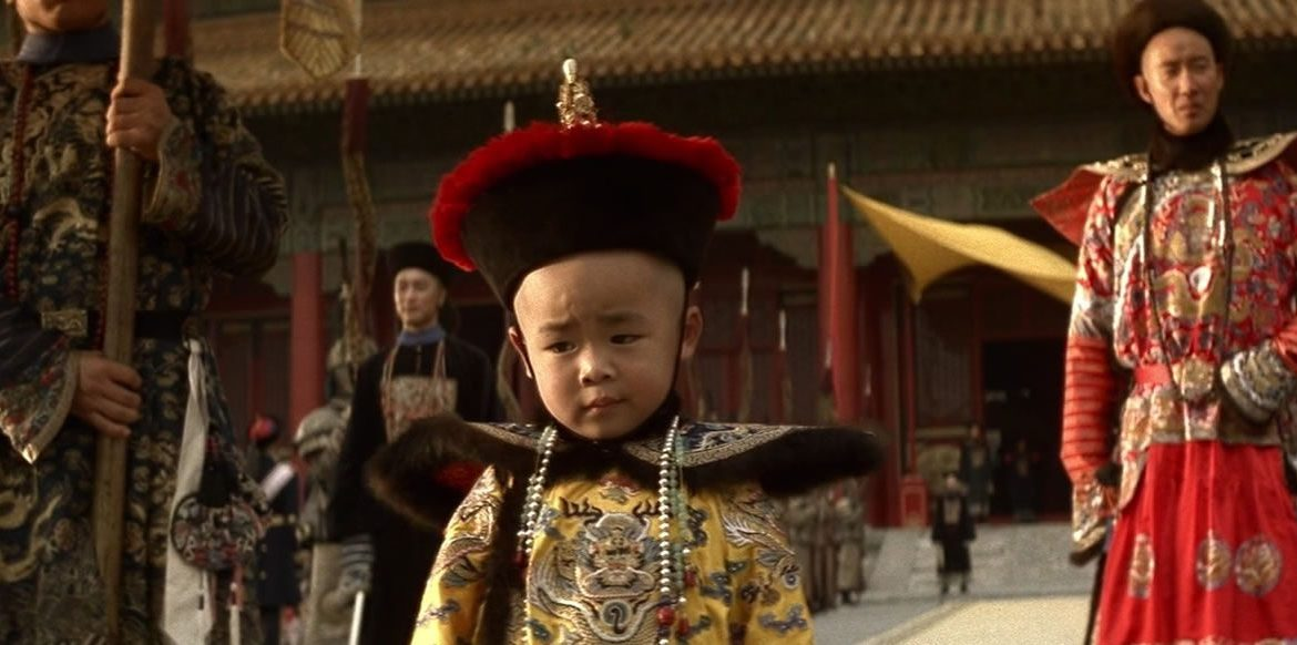 The Last Emperor (1987) | Columbia Pictures