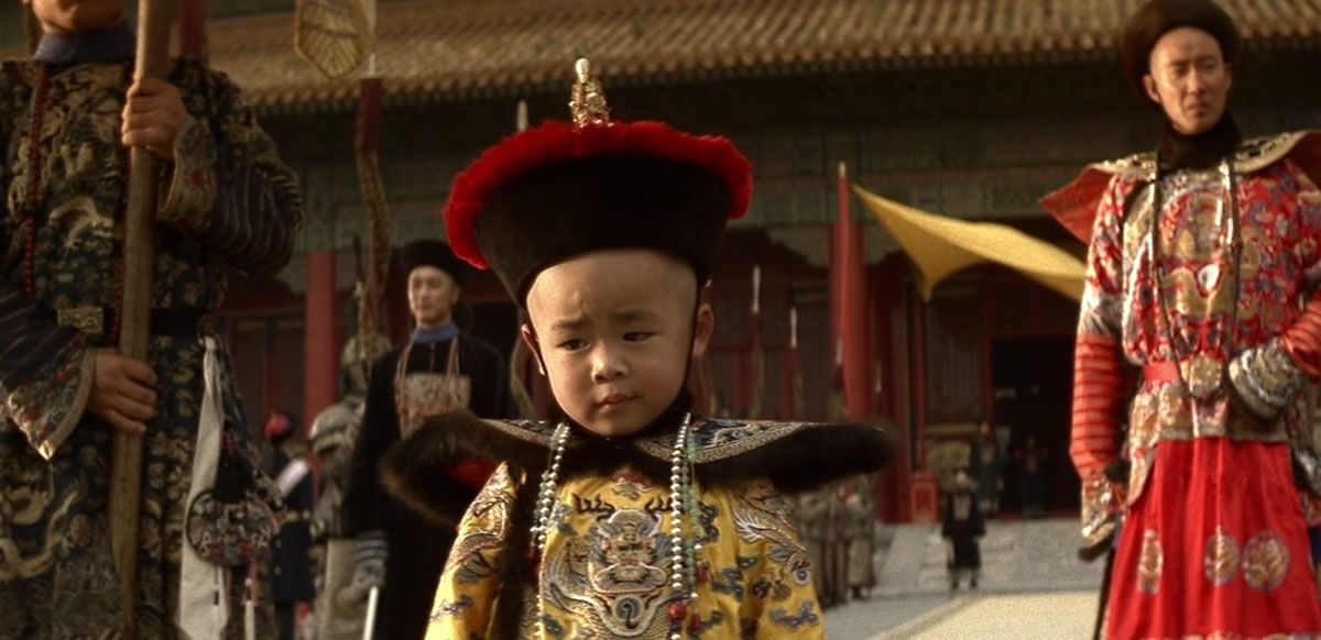 The Last Emperor (1987) | Columbia Pictures
