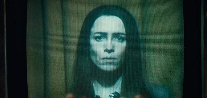 Christine (2016) | BorderLine Films