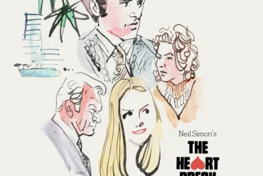 The Heartbreak Kid (1972) | poster art by Tony Stella