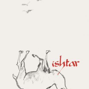 Elaine May's ISHTAR (1987) | original poster by Tony Stella