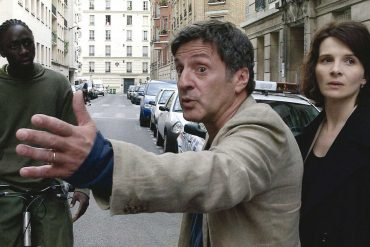 Haneke's Cache | Sony Pictures Classics