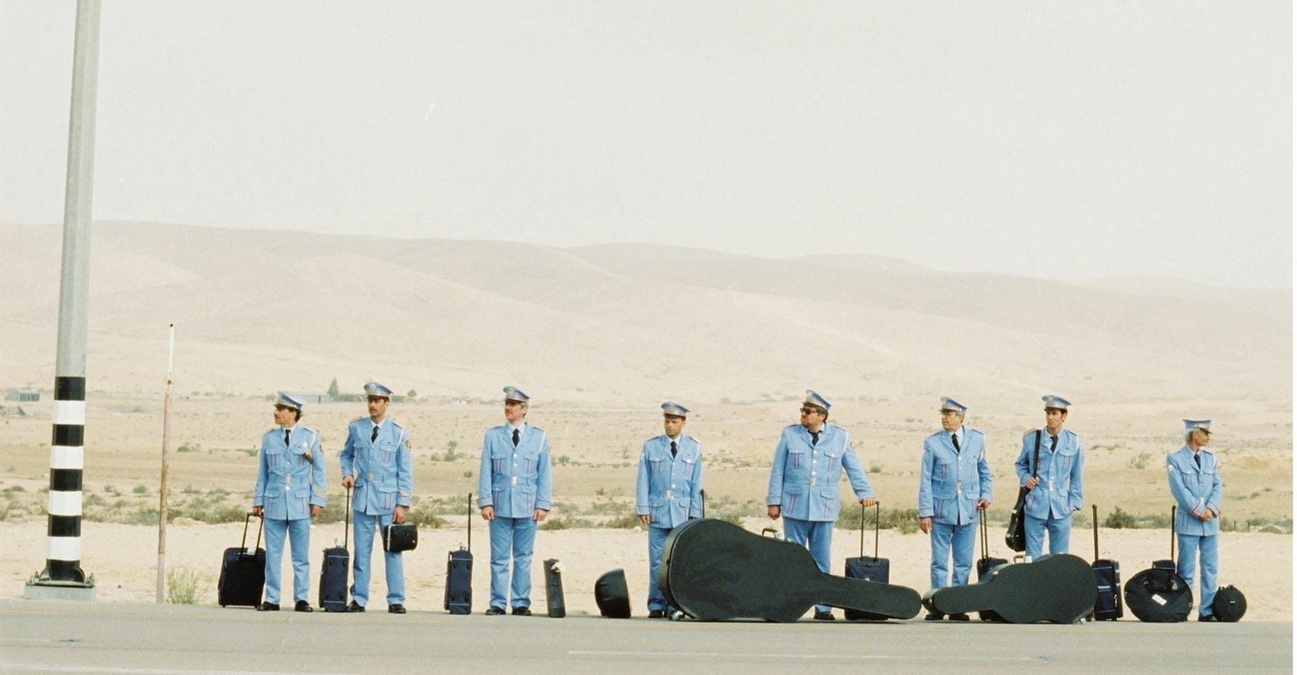 The Band's Visit (2007) | Sony Pictures Classics