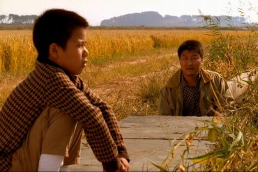 Memories of Murder (2003) | CJ Entertainment